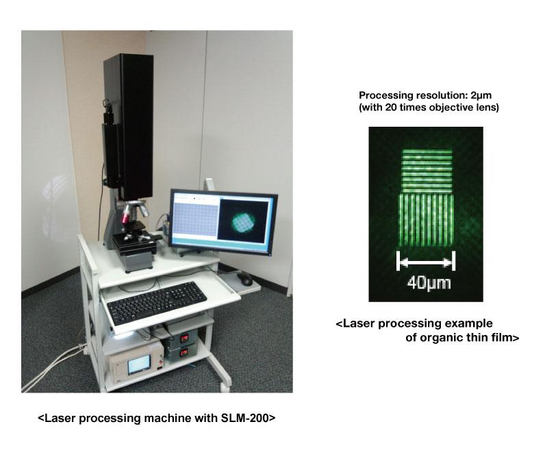 Laser processing machine